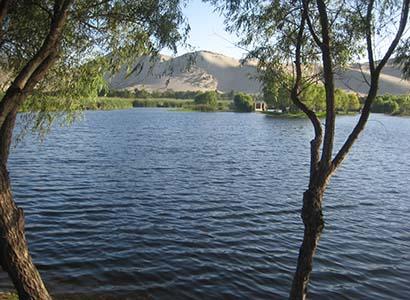 Laguna Conache
