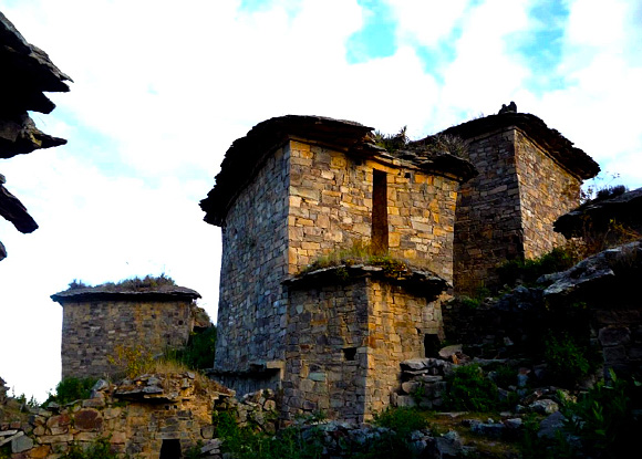 Sitio Arqueológico de Rupac