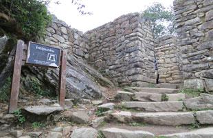 Entrada al Inti Punku
