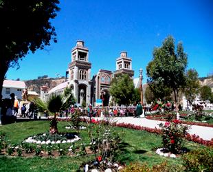 Ciudadela de MachuPicchu