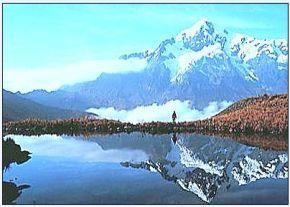 Vista en el Camino Salkantay
